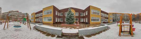 Mateřská škola, Praha 5 - Barrandov, Tréglova 780